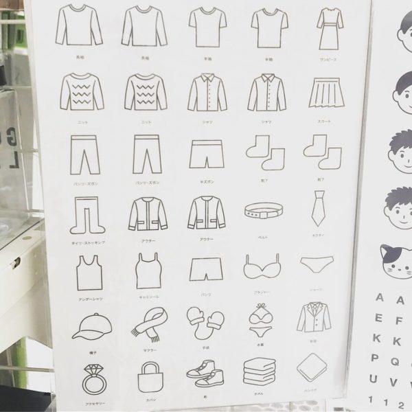 キャンドゥ おすすめ 衣類整理アイテム3