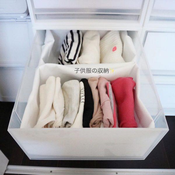 セリア おすすめ 衣類整理アイテム3
