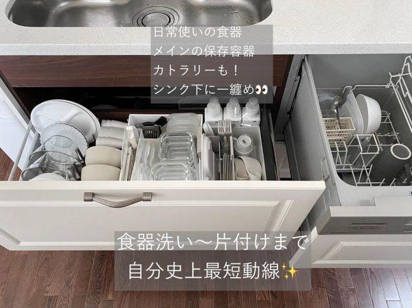無印良品のファイルボックスで食器収納