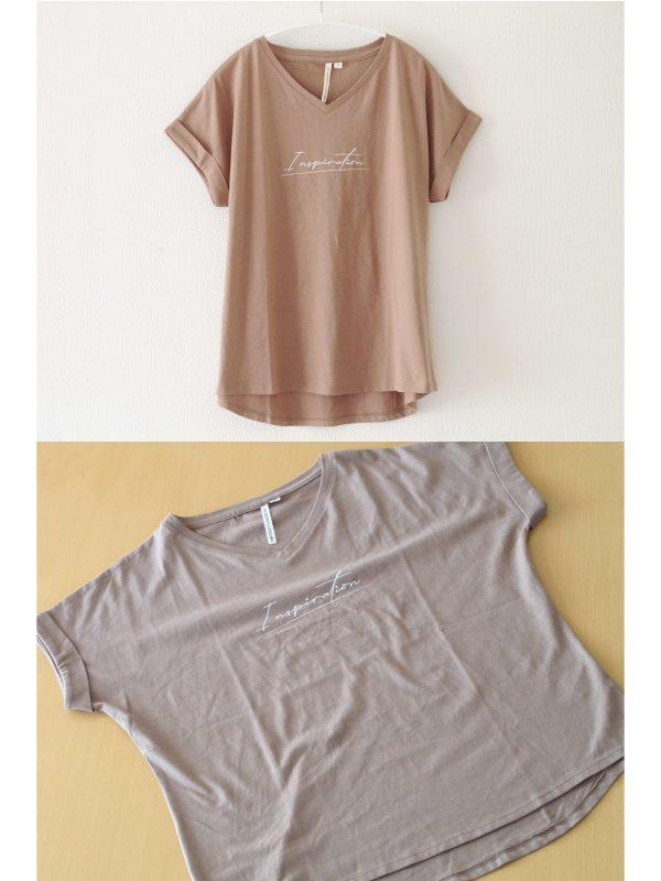 様々なスタイルにマッチする「Tシャツ」