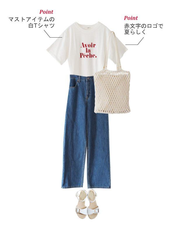 「白」のロゴTシャツで夏の着こなし