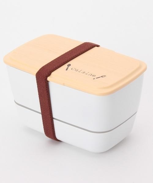 [grove] COOL BENTO 2段お弁当箱