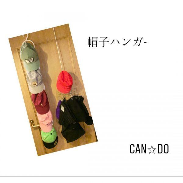 キャンドゥ おすすめ 衣類整理アイテム2