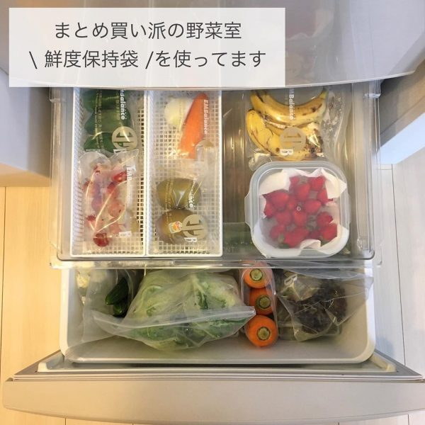 野菜を袋の中に入れておく