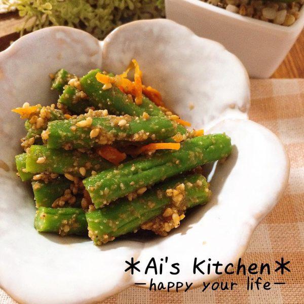 野菜たくさん朝食レシピ《和食》3