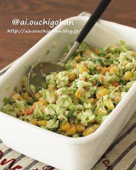 野菜たくさん朝食レシピ《洋食》