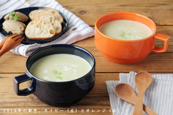 ブロックマグスープ