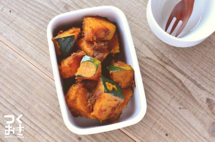 常備菜のレシピに!かぼちゃのバルサミコ酢