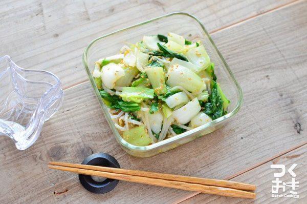 もやしの簡単な常備菜レシピ☆お弁当7