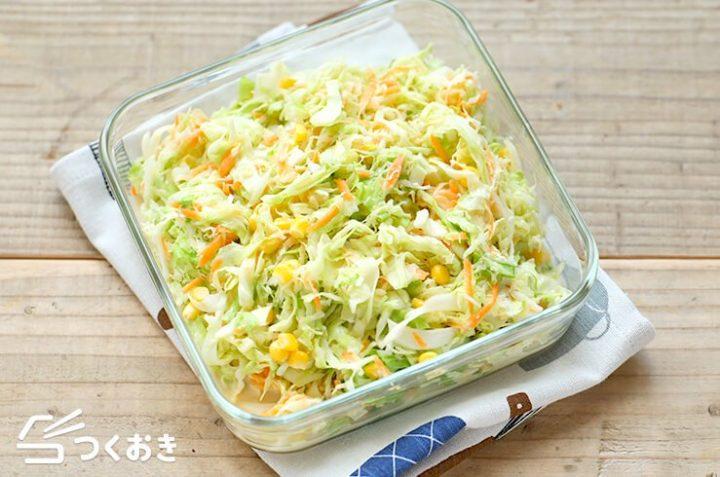 野菜嫌いの克服レシピ!コールスローサラダ