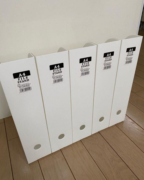 A4ファイルスタンド