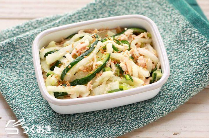 野菜嫌いを克服!大根ときゅうりのツナサラダ