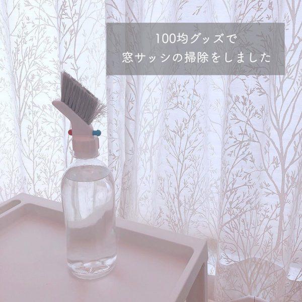 ペットボトルに付けられるブラシ