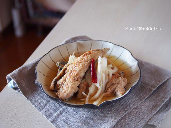 魚のおつまみレシピ特集☆和風9