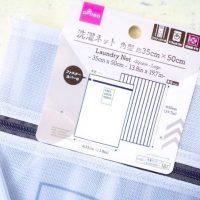 毎日のお洗濯を快適に☆【セリアetc.】で購入できる洗濯グッズをご紹介