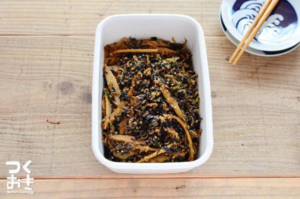 ごぼうの美味しい常備菜13