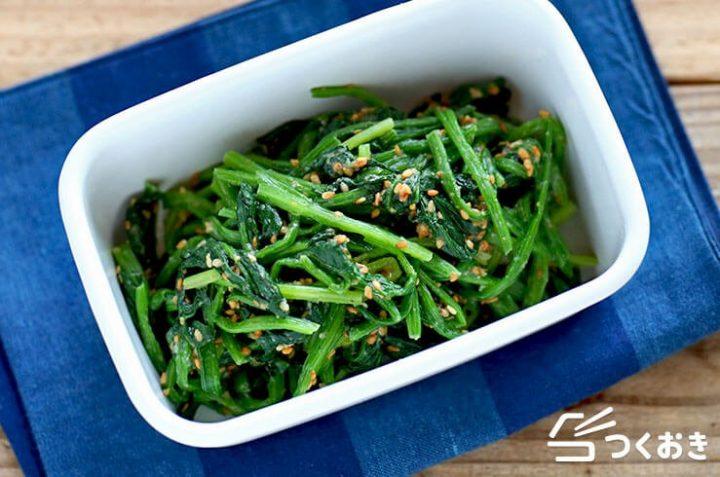 和食の簡単レシピ!ほうれん草の白みそごま和え