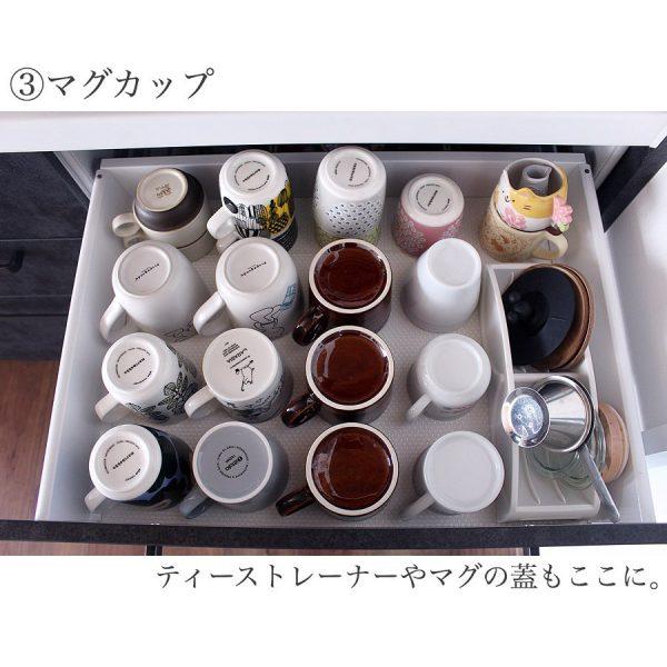 カップボード 収納4