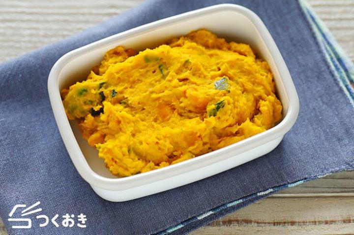 人気の常備菜に!かぼちゃの和風サラダ