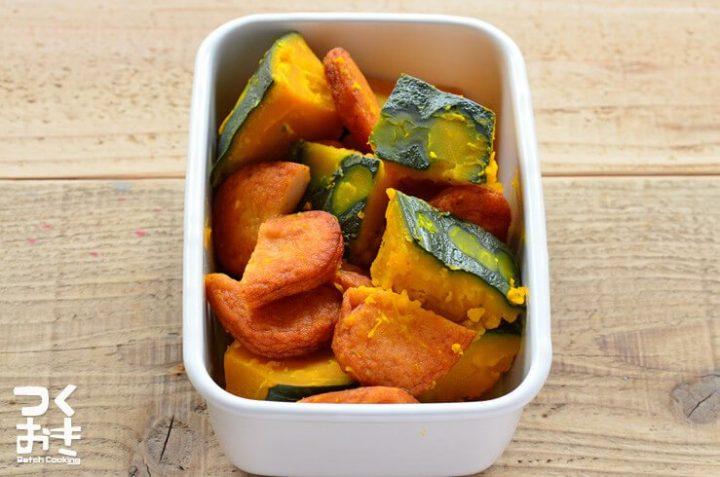 人気の常備菜に!かぼちゃとさつま揚げの煮物