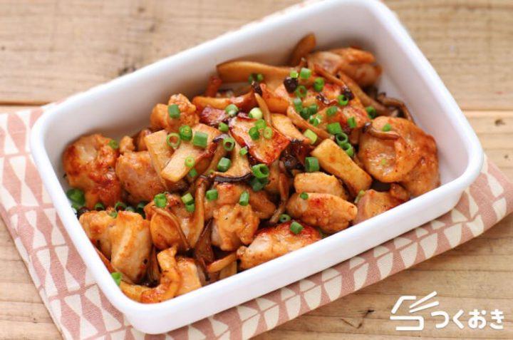 美味しい常備菜!鶏肉ときのこの七味焼き