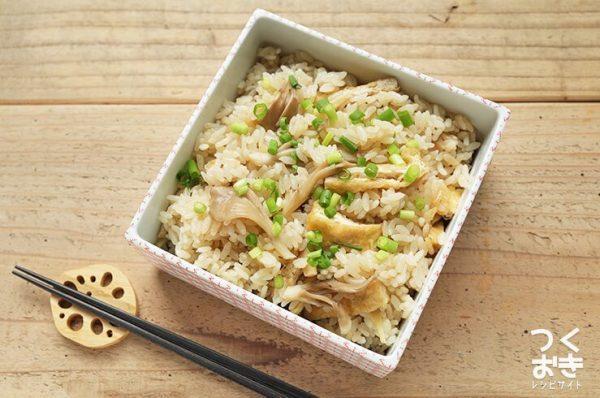 炊き込みご飯の簡単アレンジレシピ☆お弁当9