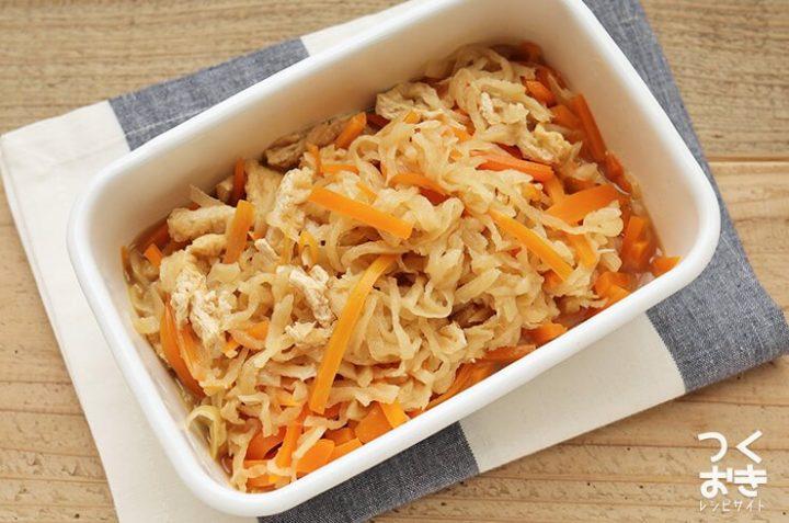 冷凍できる惣菜!作り置きに切り干し大根の煮物