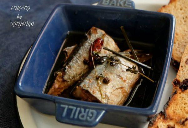 魚のおつまみレシピ特集☆洋風15