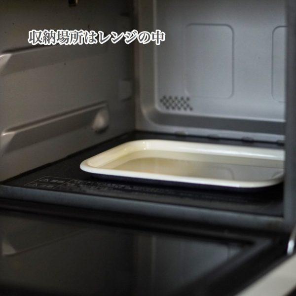 【ニトリ】の優秀アイテム11
