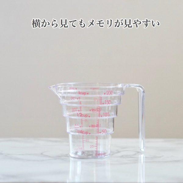 【ニトリ】の優秀アイテム9