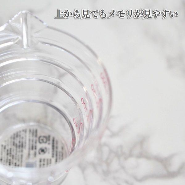 【ニトリ】の優秀アイテム10