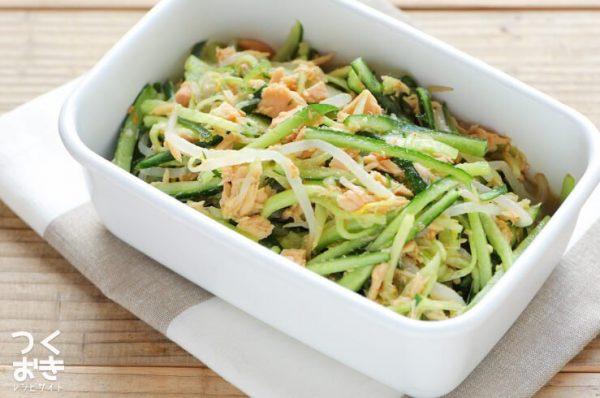 もやしの簡単な常備菜レシピ☆副菜3