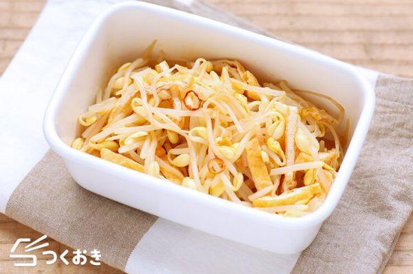 もやしの簡単な常備菜レシピ☆お弁当9
