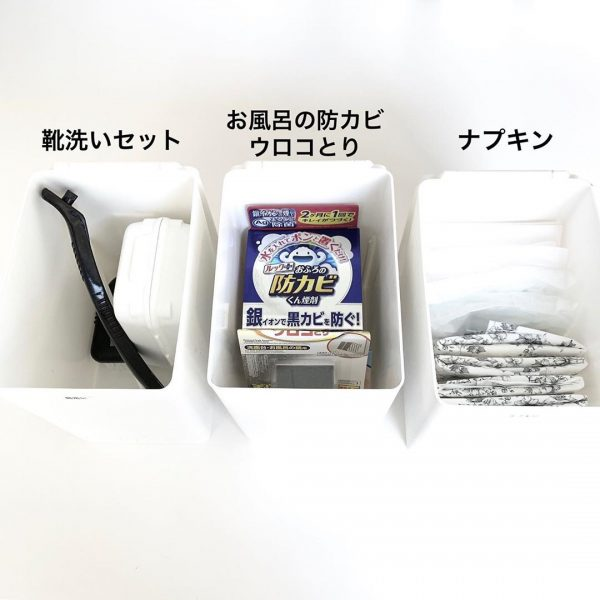 小物類の収納に使える洗剤収納ケース