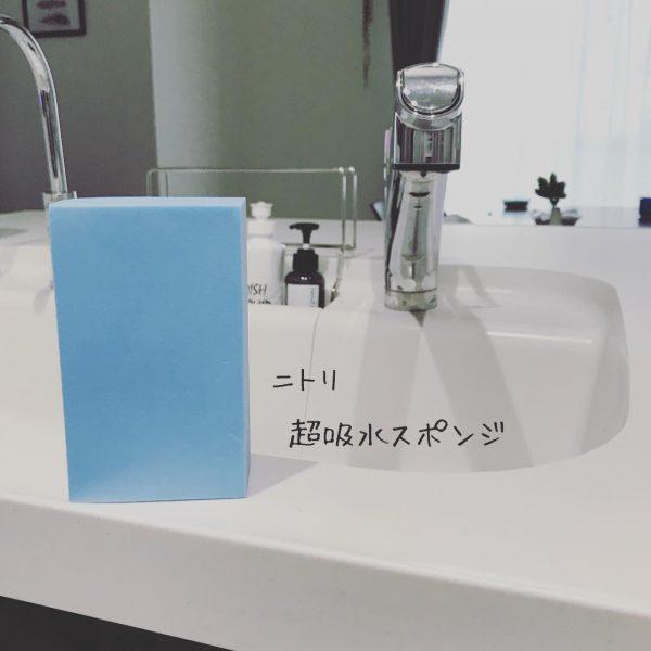ニトリ 1000円以下 人気グッズ8