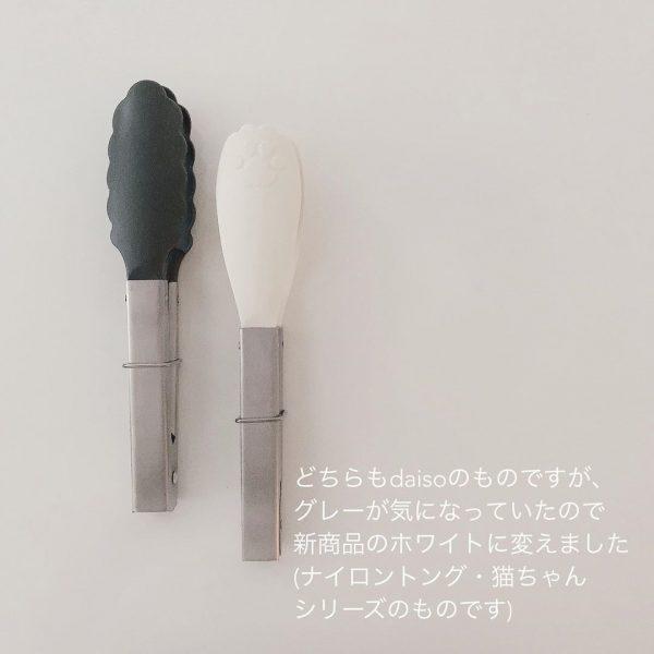 ダイソー キッチングッズ1