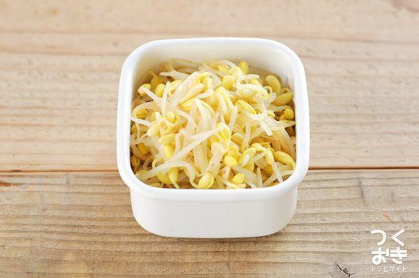 もやしの簡単な常備菜レシピ☆お弁当6