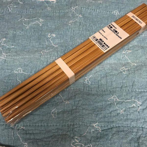 お買い得なセット竹箸