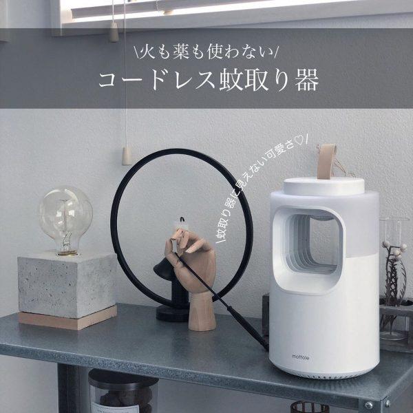 コードレス蚊取り器