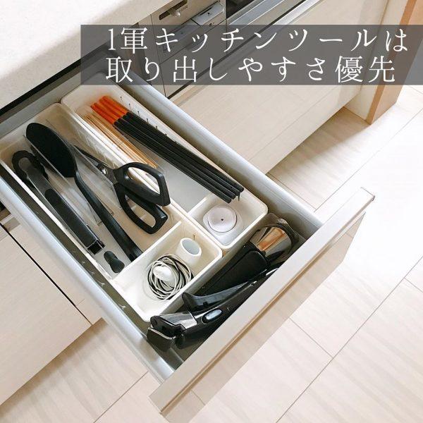 キッチンツール 収納7