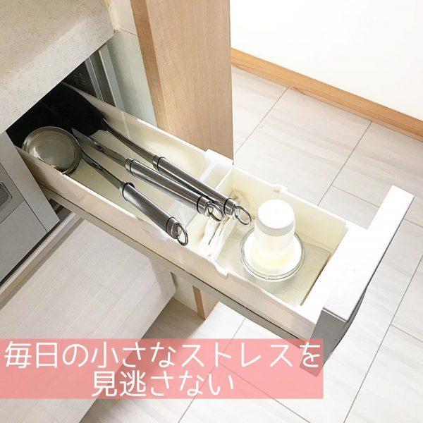 キッチンツール 収納9