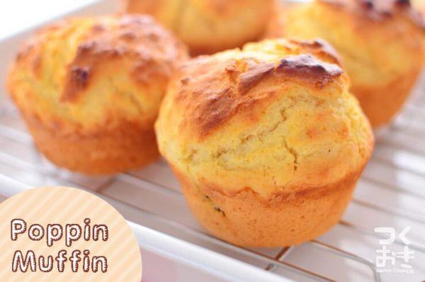 焼き菓子の美味しい手作りレシピ23