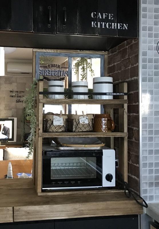 キッチンの棚DIY《家電収納》