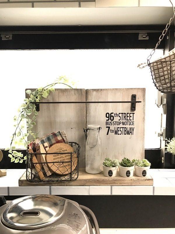 キッチンの棚DIY《ディスプレイ》