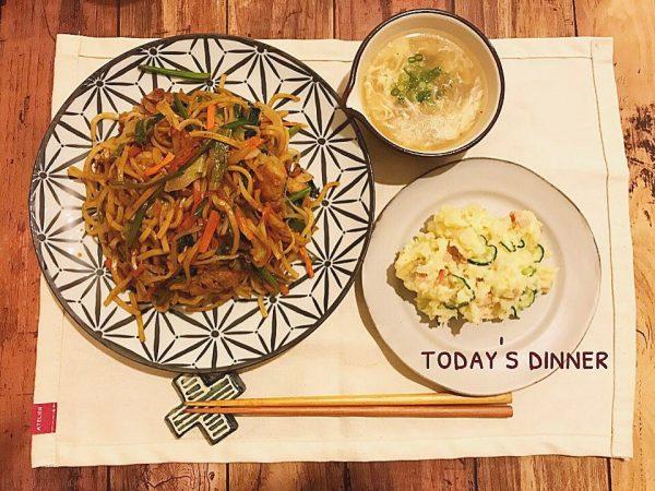 家庭料理の定番サラダメニュー!ポテトサラダ