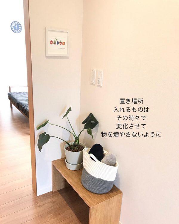 無印良品 コの字の家具4