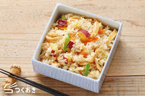 炊き込みご飯の簡単アレンジレシピ☆主食5