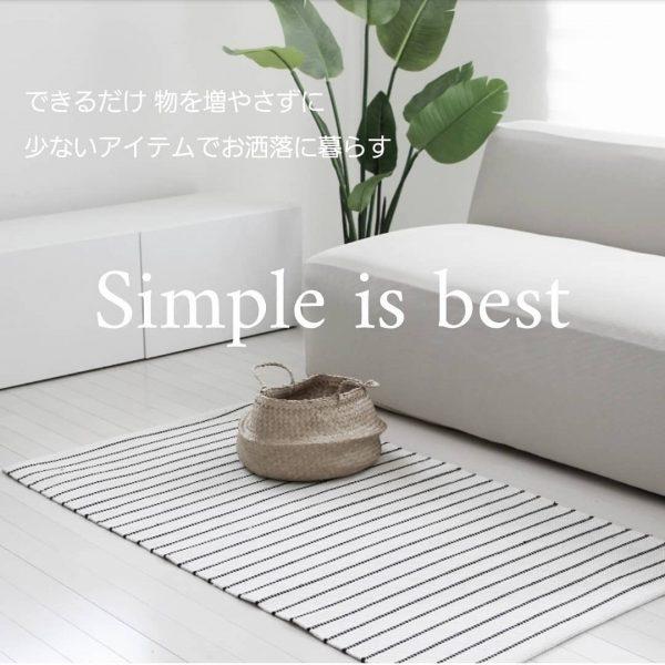 IKEAのミニマルデザインアイテム2