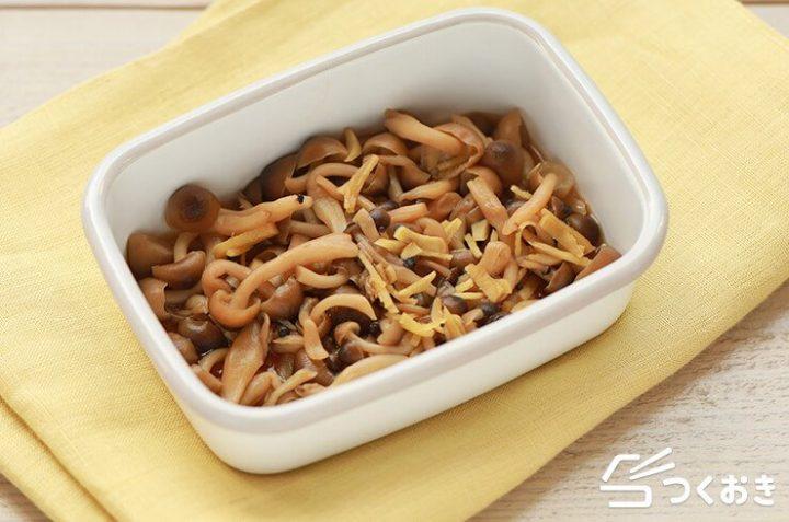 簡単な常備菜レシピ!きのこのしぐれ煮