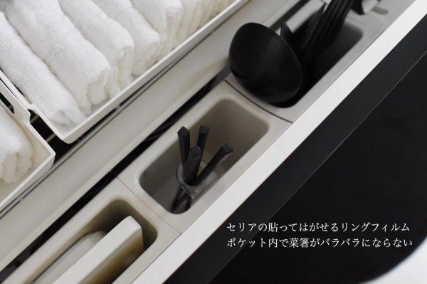 キッチンツール 収納10
